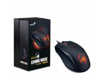 Mouse Gamer Genius Ammox X1-400