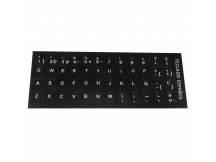 Sticker teclado español adhesivo
